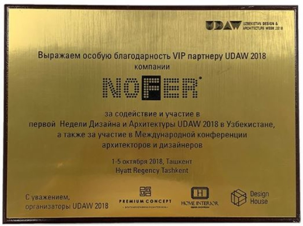 Nofer nominated as outstanding brand of European quality