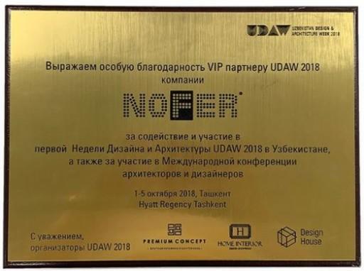 Award 1.jpg
